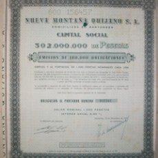 Coleccionismo Acciones Españolas: NUEVA MONTAÑA QUIJANO. SANTANDER-CANTABRIA (1957). Lote 194294311