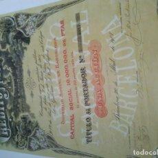 Coleccionismo Acciones Españolas: ACCIÓN ESPAÑOLA. Lote 194322377