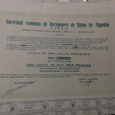 Coleccionismo Acciones Españolas: F14. ACCIÓN. SOCIEDAD ANÓNIMA DE RECEPTORES DE BALAS DE ALGODÓN 1962. Lote 194323035