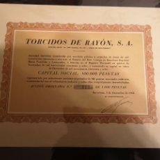 Coleccionismo Acciones Españolas: G3. ACCIÓN. TORCIDOS DE RAYÓN 1958. Lote 194637461