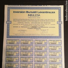 Coleccionismo Acciones Españolas: G5. ACCIÓN. INVERSIÓN BURSATIL LEVANTINA. S. A. 1974. Lote 194637688