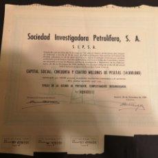 Coleccionismo Acciones Españolas: G19. ACCIÓN SOCIEDAD INVESTIGADORA PETROLÍFERA. S. A. 1959. Lote 194638306