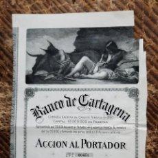 Coleccionismo Acciones Españolas: BANCO DE CARTAGENA ACCION DE 500 PESETAS PRIMERA SERIE 1900 MURCIA. Lote 194741635