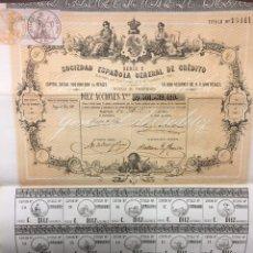 Coleccionismo Acciones Españolas: SOCIEDAD ESPAÑOLA GENERAL DE CREDITO. Lote 194860265