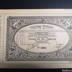 Coleccionismo Acciones Españolas: G12. ACCIÓN. BARCELONA. COLORES HISPANIA. 1923. Lote 194921843