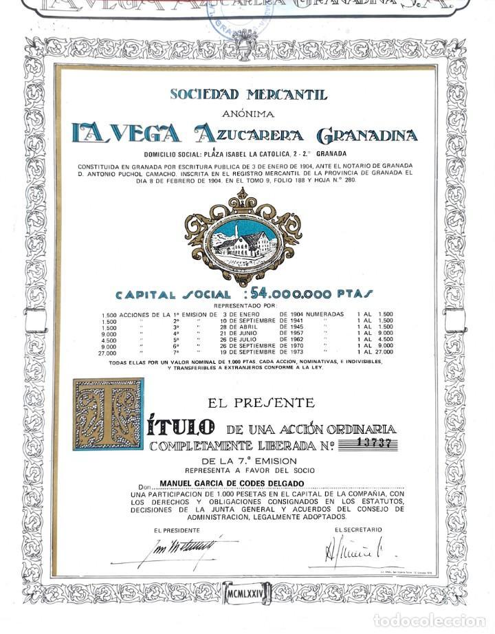 SOCIEDAD MERCANTIL ANÓNIMA LA VEGA AZUCARERA GRANADA TITULO DE UNA ACCIÓN ORDINARIA COMPLETAMENTE (Coleccionismo - Acciones Españolas)
