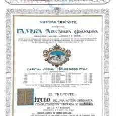 Coleccionismo Acciones Españolas: SOCIEDAD MERCANTIL ANÓNIMA LA VEGA AZUCARERA GRANADA TITULO DE UNA ACCIÓN ORDINARIA COMPLETAMENTE. Lote 195120427