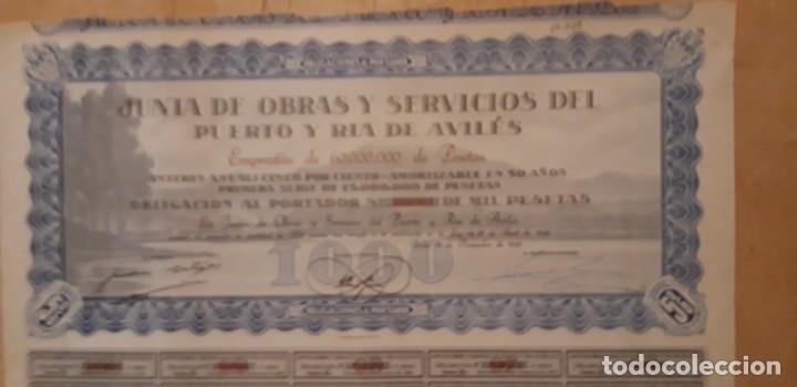 Coleccionismo Acciones Españolas: OBLIGACION DE ** JUNTA DE OBRAS Y SERV. PUERTO Y RIA DE AVILÉS 1000 PTS ** 1949 - Foto 2 - 195205677
