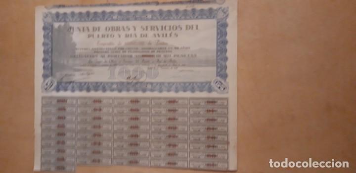 OBLIGACION DE ** JUNTA DE OBRAS Y SERV. PUERTO Y RIA DE AVILÉS 1000 PTS ** 1949 (Coleccionismo - Acciones Españolas)