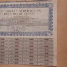 Coleccionismo Acciones Españolas: OBLIGACION DE ** JUNTA DE OBRAS Y SERV. PUERTO Y RIA DE AVILÉS 1000 PTS ** 1949. Lote 195205677