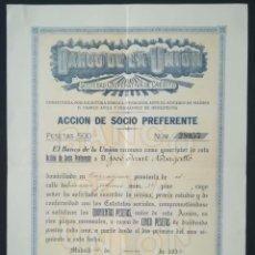 Coleccionismo Acciones Españolas: BANCO DE LA UNIÓN, MADRID (1932). Lote 195428125