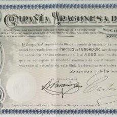 Coleccionismo Acciones Españolas: COMPAÑÍA ARAGONESA DE MINAS, ZARAGOZA (1910). Lote 195429088