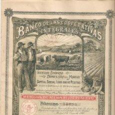 Coleccionismo Acciones Españolas: MADRID 1910 BANCO DE LAS COOPERATIVAS INTEGRALES. (MUY RARA).. Lote 195848847