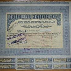 Coleccionismo Acciones Españolas: ACCION DE EDITORIAL NOTICIERO DE ZARAGOZA 1948. Lote 196064442