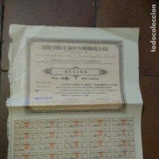 Collezionismo Azioni Spagnole: ACCION SOCIEDAD ESPAÑOLA DE SONDEOS Y ALUMBRAMIENTOS DE AGUAS. MADRID 1900. Lote 196088627
