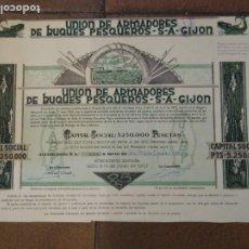 Coleccionismo Acciones Españolas: ACCION UNIÓN DE ARMADORES DE BUQUES PESQUEROS. 25 GIJÓN 1957. Lote 196143685