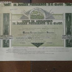 Collezionismo Azioni Spagnole: ACCION UNIÓN DE ARMADORES DE BUQUES PESQUEROS. 500 GIJÓN 1920. Lote 196144030
