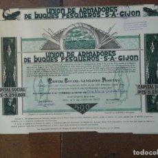 Coleccionismo Acciones Españolas: ACCION UNIÓN DE ARMADORES DE BUQUES PESQUEROS. 500 GIJÓN 1957. Lote 196144145