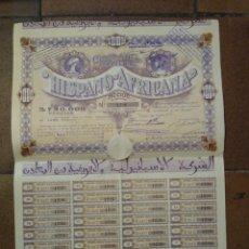 Collezionismo Azioni Spagnole: BONITA ACCION COMPAÑÍA MINERA HISPANO AFRICANA. TETUÁN 1919. Lote 196144605