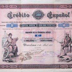 Collezionismo Azioni Spagnole: CREDITO ESPAÑOL 1883 PRIMERA SERIE C. Lote 196557957