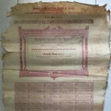 Coleccionismo Acciones Españolas: ACCION DEL TRANVIA URBANO DE BILBAO - 1893 - CON CUPONES - MUY DETERIORADA - RARA - 56X45CM. Lote 196630997