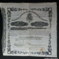 Collectionnisme Actions Espagne: RESIDUO DE DEUDA SIN INTERESES PROCEDENTE DEL PERSONAL. 1863. Lote 198541355