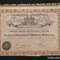 Coleccionismo Acciones Españolas: ACCIÓN ANTIGUA DE LA COMPAÑIA ESPAÑOLA DE LAS MINAS DEL RIF DE 1946. Lote 198679557