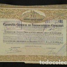 Coleccionismo Acciones Españolas: ACCIÓN ANTIGUA COMPAÑIA GENERAL DE FERROCARRILES CATALANES DE 1924 . Lote 198680060