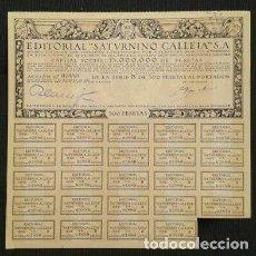 Coleccionismo Acciones Españolas: ACCIÓN ANTIGUA DE LA EDITORIAL SATURNINO CALLEJA S.A. DE 1921 CON CUPONES. Lote 198680197