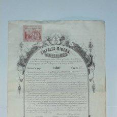Coleccionismo Acciones Españolas: EMPRESA MINERA LA ISABELA AGUILAS 1860 MURCIA. Lote 199887003