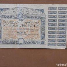 Coleccionismo Acciones Españolas: ACCION DE LA SOCIEDAD ANONIMA GENERAL DEL ESPECTACULO - MADRID 1933.. Lote 201934362