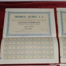 Coleccionismo Acciones Españolas: 5 ACCIONES DE EDITORIAL ALCIDES S.A. DEL ACTO DE CONSTITUCIÓN DE LA EMPRESA. ESPAÑA. 1962. Lote 202326502