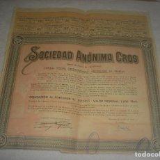 Coleccionismo Acciones Españolas: ACCION SOCIEDAD ANONIMA CROS. 1955 VALOR NOMINAL 1000 PTAS. Lote 203919538