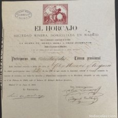 Coleccionismo Acciones Españolas: ACCIÓN SOCIEDAD MINERA EL HORCAJO - EXPLORACIÓN Y EXPLOTACIÓN DE MINAS EN CIUDAD REAL - AÑO 1881. Lote 204596548