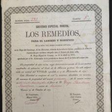 Coleccionismo Acciones Españolas: MINAS - ACCIÓN MINERA - SOCIEDAD LOS REMEDIOS - HOYA DEL CANDONGO - ALMERÍA - AÑO 1871. Lote 204598420