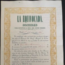 Coleccionismo Acciones Españolas: ACCIÓN SOCIEDAD LA EQUIVOCADA PARA EXPLOTAR LA MINA - CUEVAS - ALMERÍA - AÑO 1874. Lote 204599727
