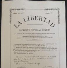 Coleccionismo Acciones Españolas: ACCIÓN DE MINAS LA LIBERTAD - SOCIEDAD ESPECIAL MINERA BARRANCO DEL BALADRE - ÁGUILAS - MURCIA 1877. Lote 204600626