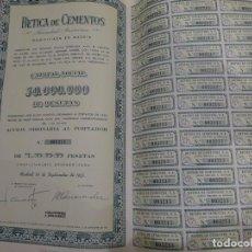 Coleccionismo Acciones Españolas: LOTE DE 12 ACCIONES DE BÉTICA DE CEMENTOS S.A. CON TODOS SUS CUPONES, MADRID, 1.957. Lote 204625635