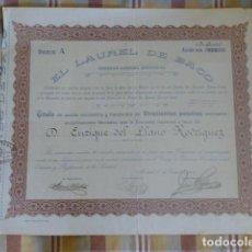 Coleccionismo Acciones Españolas: ACCIÓN EL LAUREL DE BACO MADRID 1925 200 PESETAS. Lote 204660495