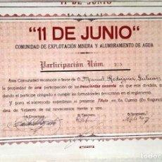 """Collectionnisme Actions Espagne: ACCION DE EXPLOTACION MINERA Y ALUMBRAMIENTO DE AGUA """"11 DE JUNIO"""" LA LAGUNA TENERIFE CANARIAS. Lote 205197765"""