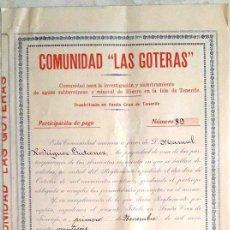"""Collectionnisme Actions Espagne: ACCION DE AGUAS. """"COMUNIDAD LAS GOTERAS"""" PARA LA INVESTIGACION Y ALUMBRAMIENTO DE AGUAS SUBTERRANEAS. Lote 205540590"""