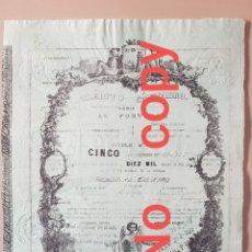 Coleccionismo Acciones Españolas: ACCION. 5 ACC 10.000 REALES VELLÓN. CRÉDITO CÁNTABRO. 1864. SANTANDER. CANTABRIA. Lote 206958988