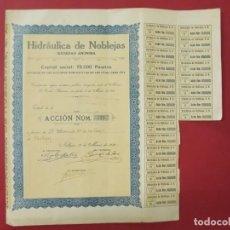 Coleccionismo Acciones Españolas: ACCION - HIDRAULICA DE NOBLEJAS , TOLEDO - AÑO 1929 - .. L500. Lote 206975625