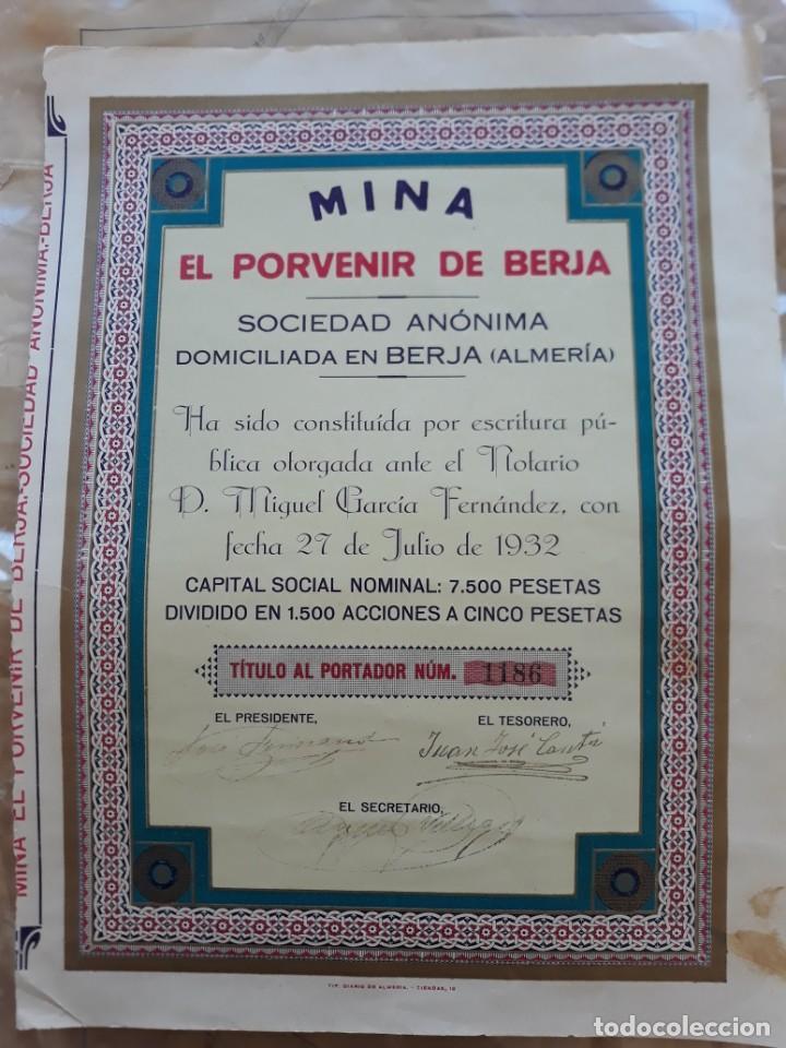 ACCION MINA EL PORVENIR BERJA ALMERIA 1932 (Coleccionismo - Acciones Españolas)