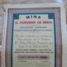 Coleccionismo Acciones Españolas: ACCION MINA EL PORVENIR BERJA ALMERIA 1932. Lote 207010393