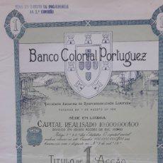 Coleccionismo Acciones Españolas: BANCO COLONIAL PORTUGUEZ ( LISBOA, 1918 ). Lote 207184932