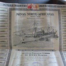 Colecionismo Ações Espanholas: ACCION MINAS NORTE-AFRICANAS CON TODOS LOS CUPONES. BENI-ENZAR (MARRUECOS) 1956.. Lote 207747352