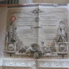 Coleccionismo Acciones Españolas: ACCION COMPAÑIA GENERAL DE TABACOS DE FILIPINAS. BARCELONA 2 DE ENERO DE 1882. CUPONES.. Lote 207749813