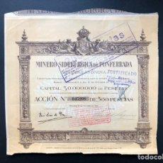 Collectionnisme Actions Espagne: ACCIÓN MINERO SIDERÚRGICA DE PONFERRADA SOCIEDAD ANÓNIMA, LEÓN. MINAS. MADRID, 1918.. Lote 208804958