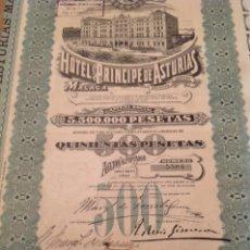 Collezionismo Azioni Spagnole: HOTEL PRÍNCIPE DE ASTURIAS (MÁLAGA) 1921. Lote 210465856